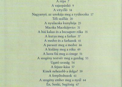 a-csuka-parancsara-belso1