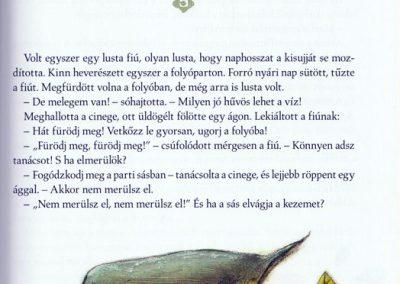 a-csuka-parancsara-belso3
