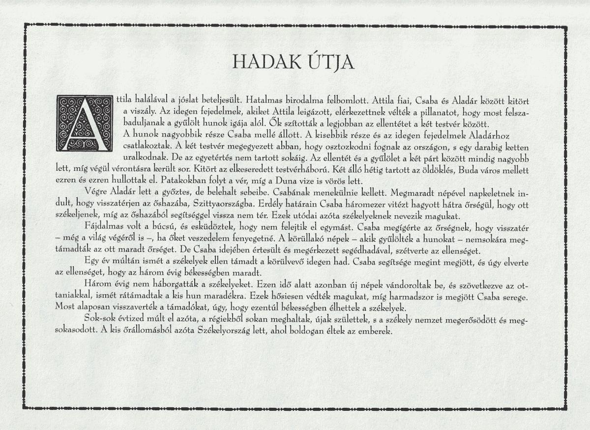 Magyar-hunmondák-belso-1