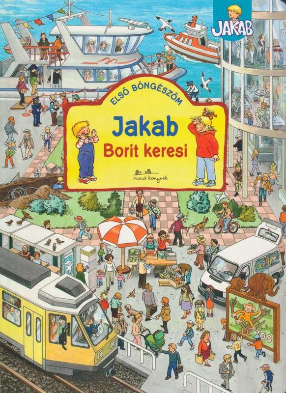 Jakab Borit keresi – Első böngészőm